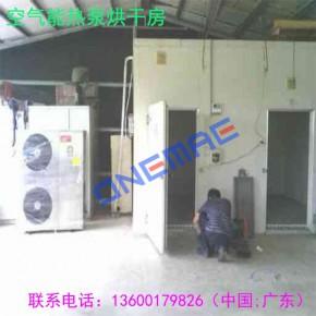 高温热风烘干设备 恒温热风循环烘房