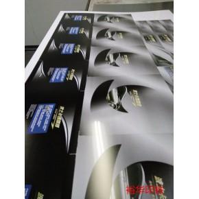 金属印刷机加工 铜板印刷 铝板印刷 镀锌板印刷