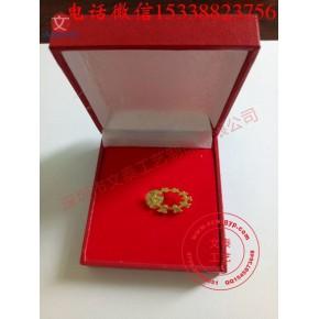 保险公司司徽,企业单位司徽,锌合金镂空徽章