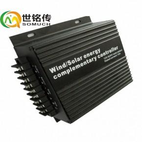 SMC-WSC30风光互补控制器风力发电系统路灯