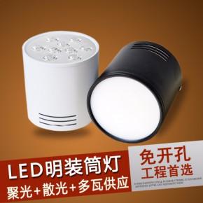 LED明装筒灯室内led照明