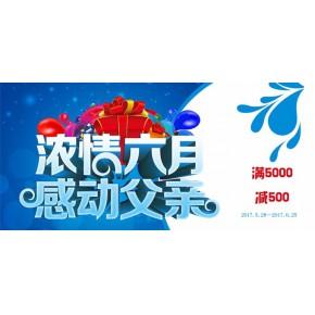 武汉买钢琴世界名琴体验馆6月满5000减500