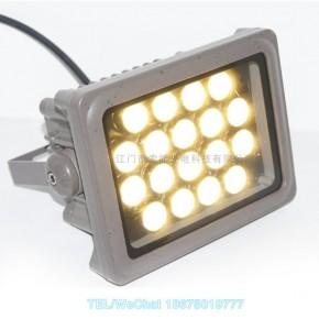 索能大理石纹铝壳LED投光灯18W工厂价