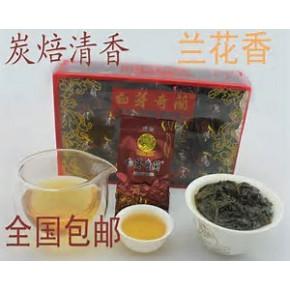 我们是专业的白芽奇兰茶叶生产批发商有库存量大