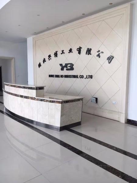 湖北兴博彩钢工业股份有限公司