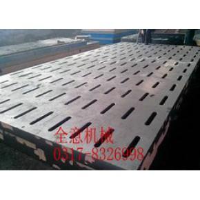 铆焊平台,铆工铆焊平台,铸铁铆焊平台,平板,全意