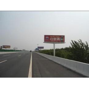 京珠高速公路高炮广告