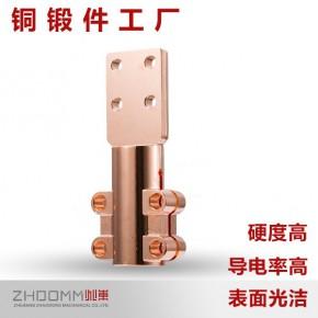 兆东机械加工紫铜锻造铜件铜报杆线夹厂家定做规格