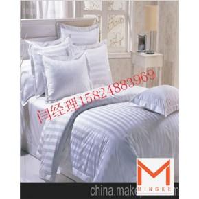 河南酒店用品客房床上用品