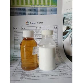 防锈乳化油FS102