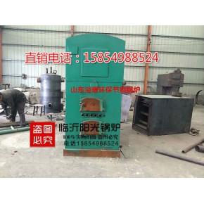 常压热水锅炉洗浴供暖养殖可改造生物质环保节能锅炉