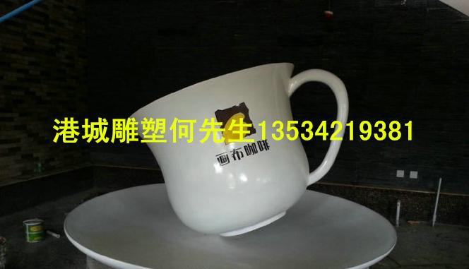 创意玻璃钢杯子茶杯奶茶杯咖啡杯休闲椅造型雕塑厂家