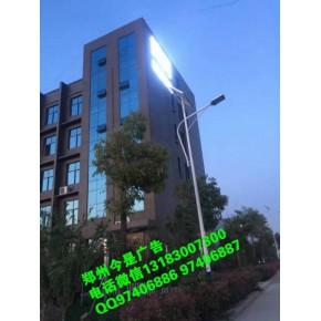 河南郑州广发银行黑发白发光门头发光字定制厂家