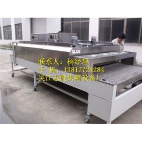 聚乙烯热缩套管烘烤线 热收缩套管用隧道恒温烘箱