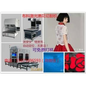 大幅面服装布料激光烧花机,皮革布料激光切割机厂家