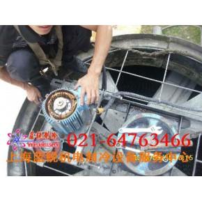 上海闵行区工业冷却塔各种配件布水器洒水管更换清洗