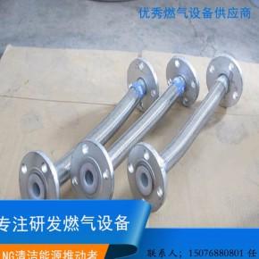 低温软管,加液机软管,不锈钢波纹管,卸车软管