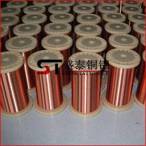 全软T2紫铜丝 环保H65黄铜线 国标锡青铜线