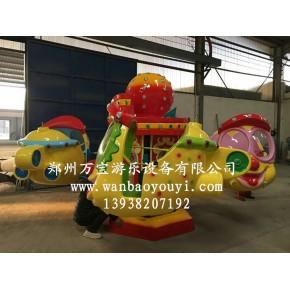 机械游乐场设施 大眼飞机游乐设备价格