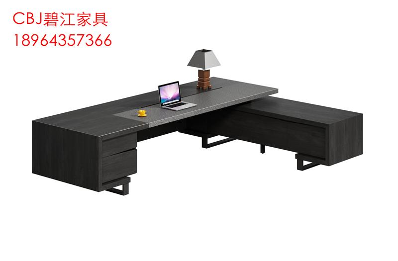 碧江老板大班台办公桌厂家 专业生产办公家具