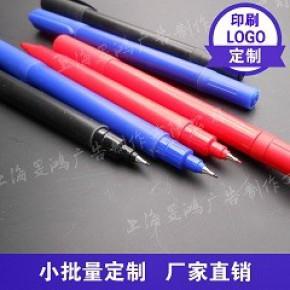 加工定制logo小双头油性记号笔