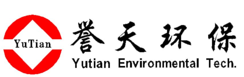 河北誉天环保科技有限公司