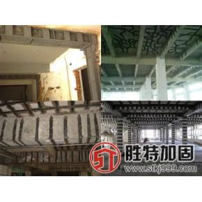 广州厂房楼板承重加固施工