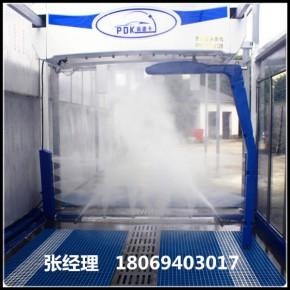 全自动无接触洗车机厂家 全自动洗车机PDK