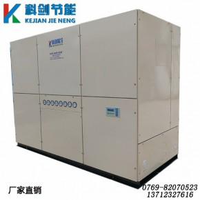 食用菌培植专用空调机非标定制 空调柜机设计生产