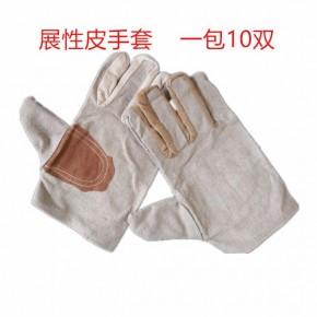 加皮帆布手套手心皮加大 电焊作业搬运机械手套