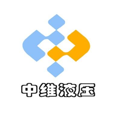 武汉中维德远液压机械有限公司