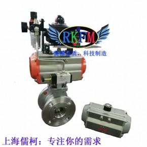 气动V型剪切球阀-气动V型球芯阀DN25