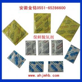 合肥干燥剂 金铭干燥剂 食品干燥剂