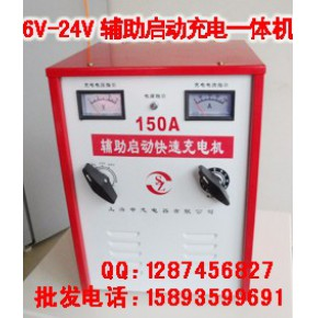 智能充电机 汽车启动电源6V12V24V
