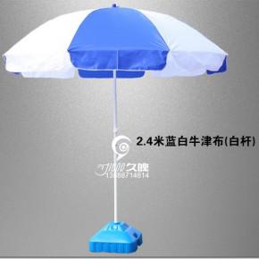 户外广告太阳伞遮阳伞定制LOGO