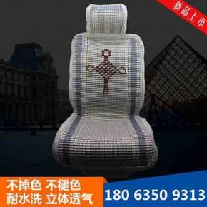 麻席汽车坐垫材料批发 汽车坐垫批发市场