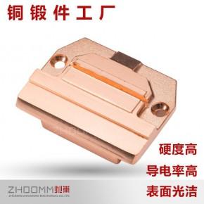 兆东厂家机械变压器配件加工铜件抱杆端子刀开关触头
