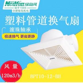 安徽绿岛风塑料管道式换气扇BPT10-12-BH