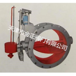 DMF电磁式煤气安全阀