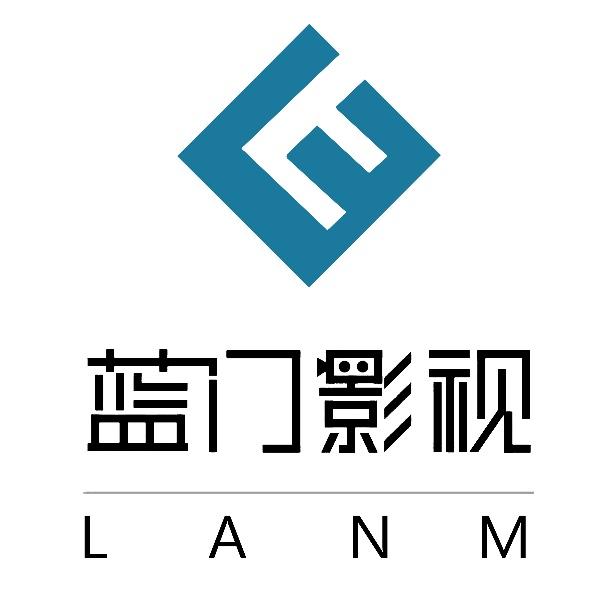 廣州藍門影視廣告有限公司