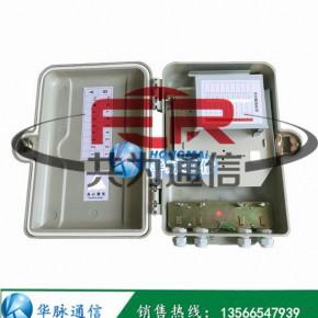 SMC材质1分16光分路器箱