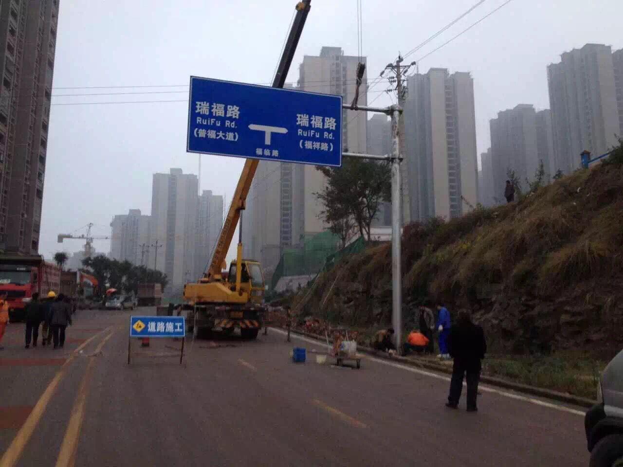 重庆交通道路标识标志牌生产安装施工公司