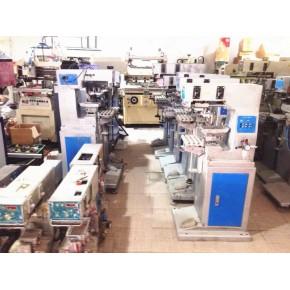 东莞回收二手移印机、东莞出售二手移印机