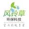 浙江风铃草科技有限公司金华服务中心