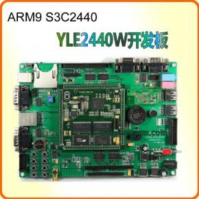 YLE2440W开发板GPS定位模块无线wifi