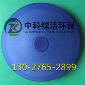 曝气头 曝气盘 盘式曝气器 微孔曝气器