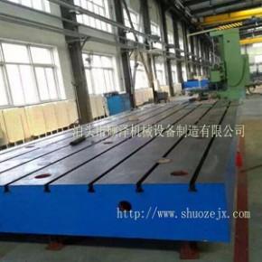 供应铆焊焊接平台 铸铁方形平板平台 立车工作台