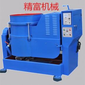 供应硅胶去合模线涡流式研磨光饰机