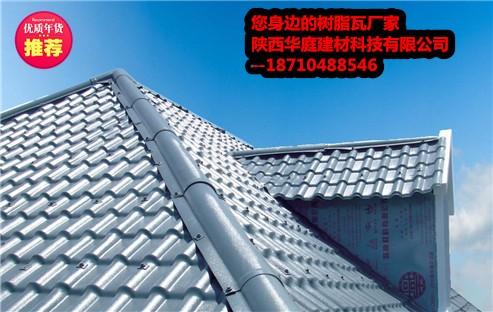 陕西华庭建材科技有限公司