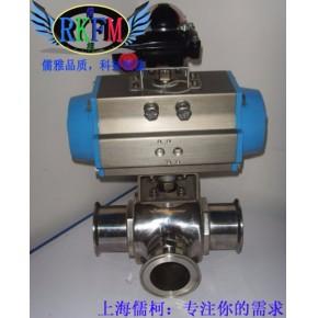 衛生級氣動快裝球閥-儒柯RKQ681F-16P型